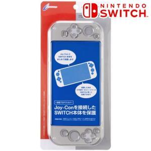 [CYBER] Nintendo Switch 専用 プロテクトカバー クリアブラック CY-NSPTC-BK|bigstar