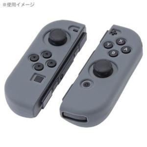 [CYBER] Nintendo Switch 専用 Joy-Con 用 シリコングリップカバー グレーセット CY-NSJCGC-GY|bigstar