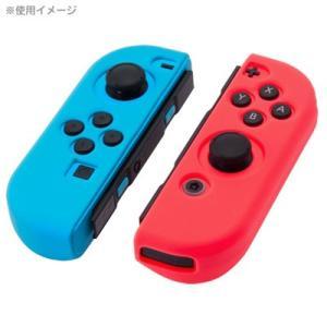[CYBER] Nintendo Switch 専用 Joy-Con 用 シリコングリップカバー ブルー×レッドセット CY-NSJCGC-BLRE|bigstar