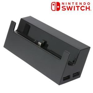(送料無料)[CYBER] Nintendo Switch 専用 LANポート付きドック CY-NSDCK-BK|bigstar