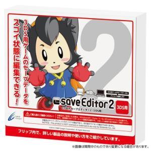 (送料無料)[CYBER] 3DS用 セーブエディター2 CY-3DSSAE2