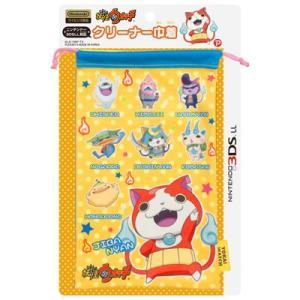 [CYBER] 妖怪ウォッチ 3DS LL 対応 クリーナー巾着 イエロー YWGO1-3 bigstar