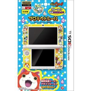 [CYBER] 妖怪ウォッチ 3DS LL 専用 プロテクトシール ブルー台紙 YWG03-1 bigstar