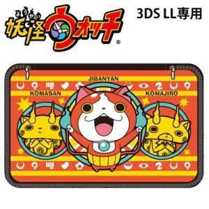 [CYBER] 妖怪ウォッチ 3DS LL 専用 ポーチ ジバニャン YW-04A bigstar