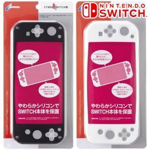 [CYBER] Nintendo Switch 専用 シリコンカバー HIGH Grade CY-NSSCC|bigstar