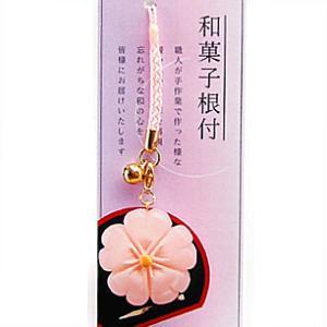 ミニチュア和菓子シリーズ 和菓子根付けストラップ 桜 AR0501065 J17-002765|bigstar