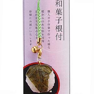 ミニチュア和菓子シリーズ 和菓子根付けストラップ 桜餅 AR0501069 J17-002819|bigstar