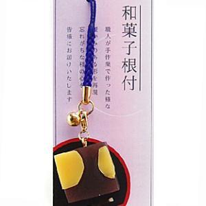 ミニチュア和菓子シリーズ 和菓子根付けストラップ 栗ようかん AR0501071 J17-002826|bigstar