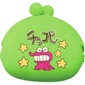 クレヨンしんちゃん POCHI シリコンがまぐち チョコビ 13482|bigstar