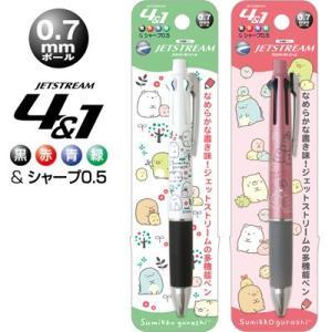(7) すみっコぐらし Rilakkuma×三菱鉛筆 JETSTREAM (ジェットストリーム) 4&1 多機能ペン PP28601/PP28701