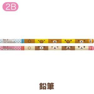 リラックマ フェイステーマ 鉛筆 (2B) PN15501/PN15601|bigstar