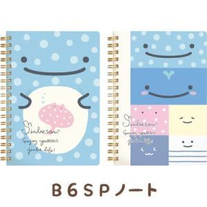 (7) じんべえさん じんべえさんフェイステーマ B6SPノート NY15901/NY16001|bigstar
