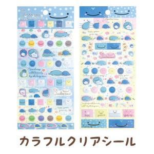(7) じんべえさん じんべえさんフェイステーマ カラフルクリアシール SE35401/SE35402|bigstar