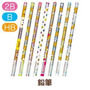リラックマ キャラミックス 鉛筆 PN252|bigstar