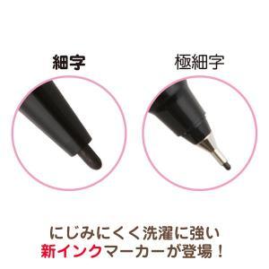 (2) すみっコぐらし キャラミックス おなまえマッキー PP41701/PP41801|bigstar|02