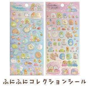(5) すみっコぐらし すみっコとうみっコテーマ ふにふにコレクションシール SE38301/SE38302|bigstar