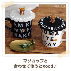 (9) リラックマ リラックマスタイル モノトーンキッチン雑貨 マグカップカバー FR72101/FR72201 bigstar 02