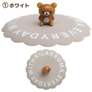 (9) リラックマ リラックマスタイル モノトーンキッチン雑貨 マグカップカバー FR72101/FR72201 bigstar 03