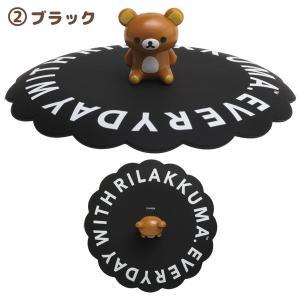 (9) リラックマ リラックマスタイル モノトーンキッチン雑貨 マグカップカバー FR72101/FR72201 bigstar 04