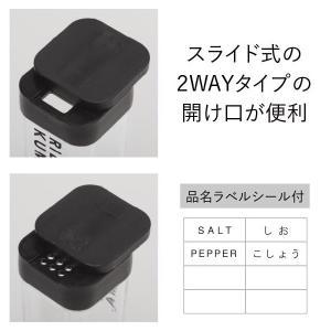 (9) リラックマ リラックマスタイル モノトーンキッチン雑貨 スパイスボトル KY80601/KY80701 bigstar 02