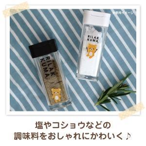 (9) リラックマ リラックマスタイル モノトーンキッチン雑貨 スパイスボトル KY80601/KY80701 bigstar 03
