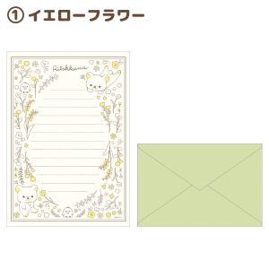 リラックマ 活版印刷のリラックマ レターセット LH69501/LH69601/LH69701/LH69801|bigstar|03