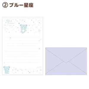 リラックマ 活版印刷のリラックマ レターセット LH69501/LH69601/LH69701/LH69801|bigstar|04
