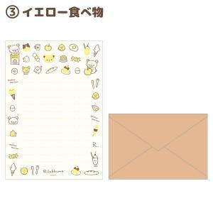 リラックマ 活版印刷のリラックマ レターセット LH69501/LH69601/LH69701/LH69801|bigstar|05