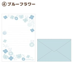 リラックマ 活版印刷のリラックマ レターセット LH69501/LH69601/LH69701/LH69801|bigstar|06