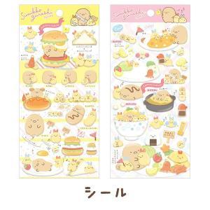 (4) すみっコぐらし アゲアゲあげっコテーマ ふにふにコレクションシール SE46501/SE46601|bigstar
