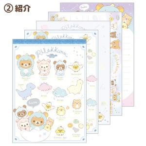 (7) リラックマ リラックマのきょうりゅうごっこテーマ メモパッド MH00101/MH00102 bigstar 03