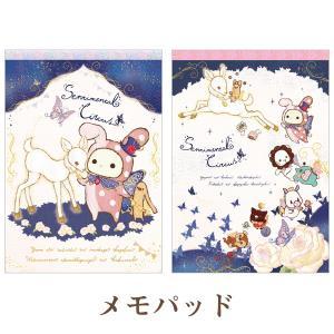 (9) センチメンタルサーカス 月色小鹿と真夜中サーカステーマ メモパッド MH01601/MH01602|bigstar