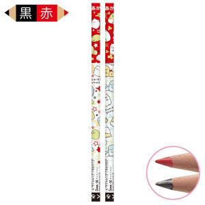 (3) すみっコぐらし キャラミックス 鉛筆いっぱい 赤黒鉛筆 PH05501/PH05502 bigstar