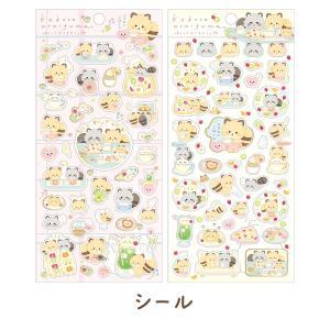 (3) ココロアライグマ ほっこりおうちカフェテーマ シール SE50401/SE50402 bigstar