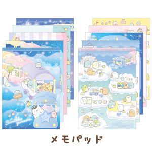 (8) すみっコぐらし 星空さんぽテーマ メモパッド MH05801/MH05802 bigstar