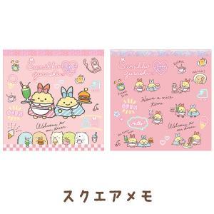 (9) すみっコぐらし しっぽずダイナーテーマ スクエアメモ MH06801/MH06802 bigstar
