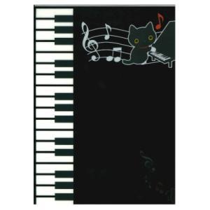 靴下にゃんこ 猫の演奏会テーマ クリアホルダー FY80605|bigstar
