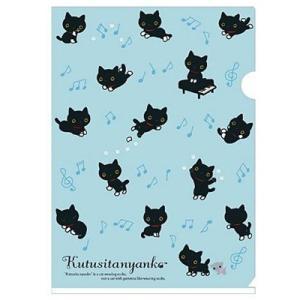 靴下にゃんこ 猫の演奏会テーマ クリアホルダー FY97810|bigstar