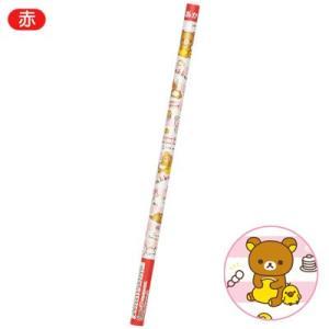 リラックマ 鉛筆いっぱい 赤鉛筆 PN10201|bigstar