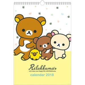 (8) リラックマ (2018年1月始まり) 2018年 壁かけカレンダー (B4) CD31501