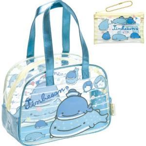 (4) じんべえさん じんべえさんと深海のおともだちテーマ サマーグッズ プールバッグ (ボストン) BV38701|bigstar
