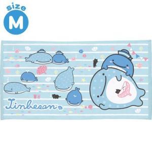 (4) じんべえさん じんべえさんと深海のおともだちテーマ サマーグッズ バスタオル (M) CM03101|bigstar