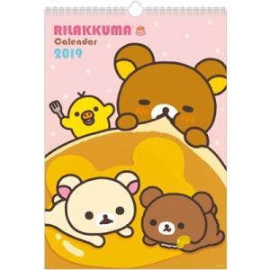 (8) リラックマ (2019年1月始まり) 2019年 壁かけカレンダー (B4) CD32501