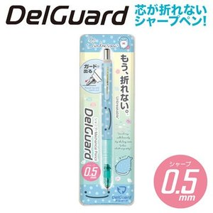 (7) じんべえさん じんべえさんフェイステーマ キャラミックス デルガード シャープペン 0.5mm PN20601|bigstar