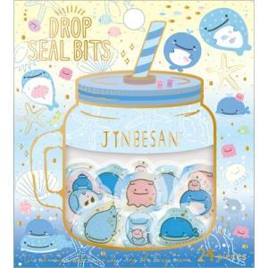 (8) じんべえさん キャラミックス ドロップシールビッツ メイソンジャー SE36108|bigstar