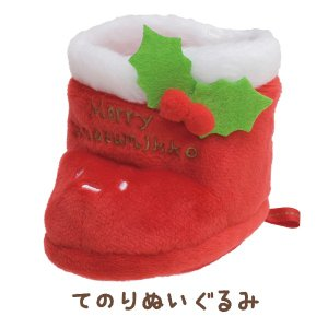 (11) すみっコぐらし てのりぬいぐるみ クリスマスver. ブーツ MX75001|bigstar