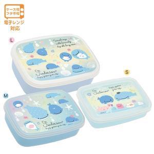 (12) じんべえさん ランチマーケット 入れ子型ランチボックス (お弁当箱) グラデーション KY72501|bigstar
