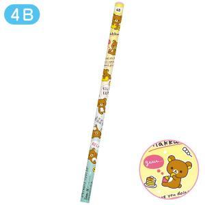 (2) リラックマ キャラミックス 鉛筆いっぱい 鉛筆 (4B) PN26201|bigstar