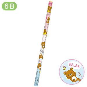 リラックマ キャラミックス 鉛筆いっぱい 鉛筆 (6B) PN26401 bigstar