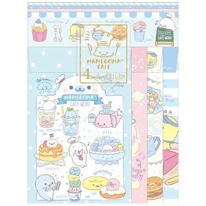 (3月下旬〜4月上旬入荷) まめゴマ まめゴマカフェテーマ レターセット (ボリュームタイプ) LH66601|bigstar
